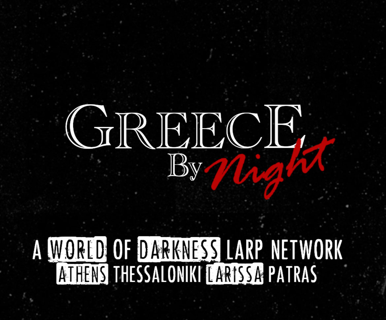 Greece by night